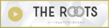 THE ROOTS 株式会社NOVASTO 佐藤 秀平